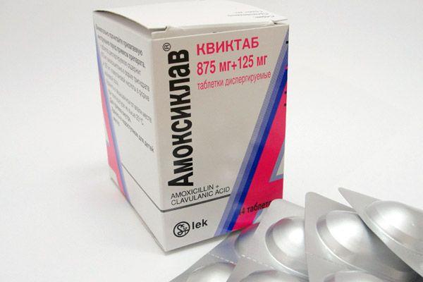 Antibiotikų yra įvairių. Sužinokime kokių.