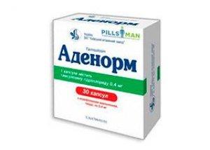 Adenorm : naudojimo instrukcija | Kompetentiškai apie sveikatą iLive