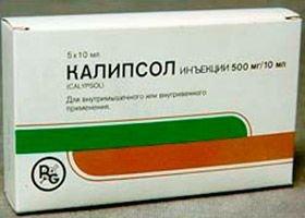 sibazonas ir hipertenzija kas varva hipertenzija