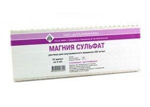 vartojant magnio sulfatą nuo hipertenzijos)